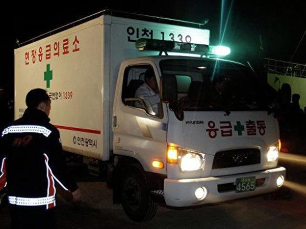 Koreyada gəmiqayırma zavodunda partlayış: 4 ölü