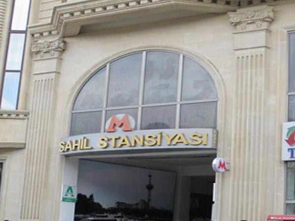 """""""Sahil"""" stansiyası bu gündən bağlanır"""