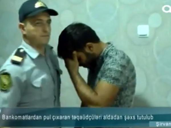 Bankomatlardan pensiyaçıların pulunu oğurlayan şəxs tutuldu - VİDEO - FOTO