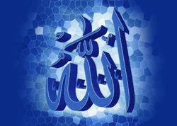 Allah kainatı nə üçün yaradıb?