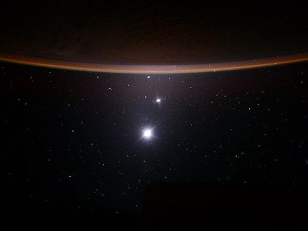 Nəhəng planet kəşf edildi - FOTO