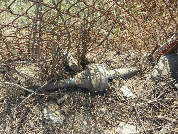 Yun zavodunun yaxınlığında partlamamış top mərmisi tapıldı - FOTO