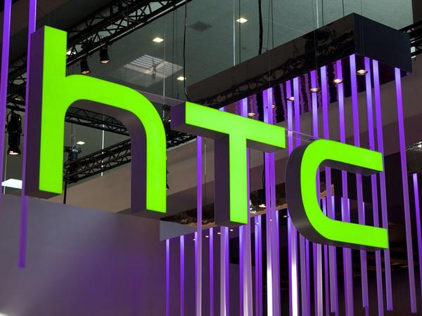 HTC şirkətinin mobil biznesi satılacaq