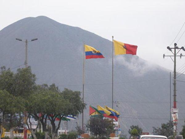 """Ekvadorda avtobus qəzası - <span class=""""color_red"""">13 ölü</span>"""