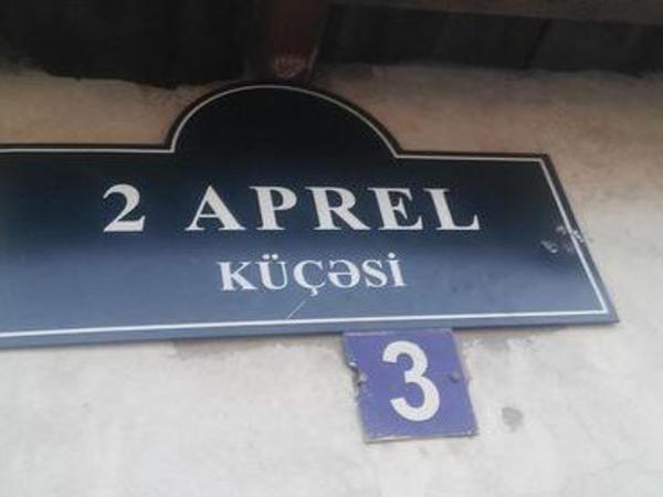 """""""26 Bakı Komissarı"""" küçəsinin adı dəyişdirildi - <span class=""""color_red"""">""""2 Aprel"""" - VİDEO</span>"""