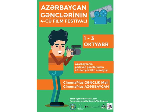 """""""CinemaPlus""""da Azərbaycan Gənclər Film Festivalı"""