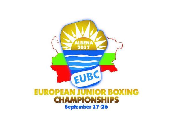 Erməniyə qalib gələn boksçumuz bürünc medal qazandı