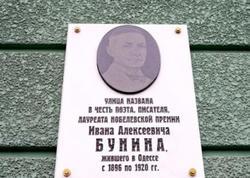 Ukraynada görkəmli rus yazıçısının yaşadığı ev söküləcək