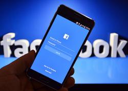 Facebookun dilimizə gətirdiyi yeniliklər - SİYAHI