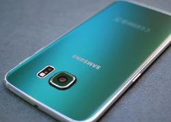 Samsung Galaxy ətraf mühiti qiymətləndirəcək