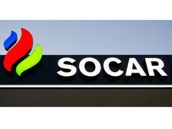 """SOCAR """"Super"""" markalı benzinin satışına başladı"""