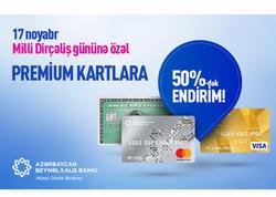 Azərbaycan Beynəlxalq Bankında premium kartlara 50%-dək endirim