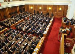 Bolqarıstan Parlamentinin spikeri istefa verdi