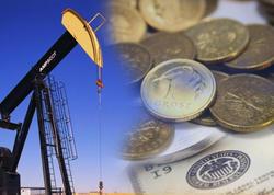 Azərbaycan neftinin qiyməti 75 dolları ötüb