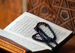 Quranın xeyməsi sayılan surə