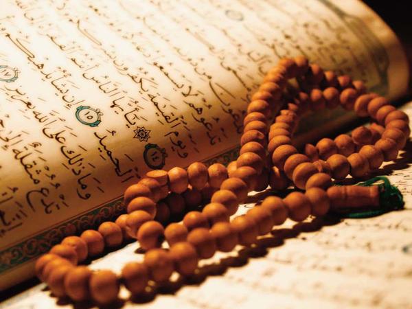 Qurani Kərimdən qısa və gözəl bir dua nümunəsi