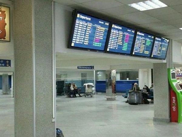 Kiyev aeroportu təxliyə edilir