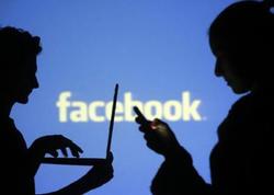 Facebook-da ZD yeniliyi