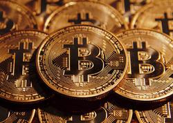 Bitcoin almaq üçün ən rahat təlimat