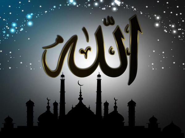 """Allahın """"Zul-Cələli vəl-İkram"""" adının mənası"""