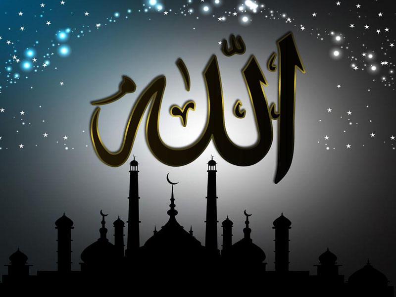 Əgər hər şey Allahın qəza-qədərində varsa, niyə dua edirik?