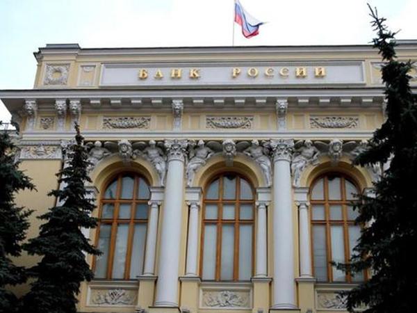 Rusiya Mərkəzi Bankının sədri ABŞ-ı hədələdi