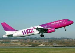 """""""WizzAir"""" bütün Gürcüstan reyslərini ləğv edib"""
