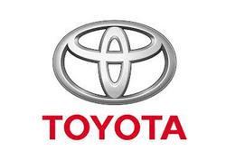 """""""Toyota"""" 600 mindən çox avtomobili geri çağırır"""