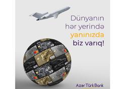 Azər Türk Bank yeni ildə yeni kampaniyalara start verir