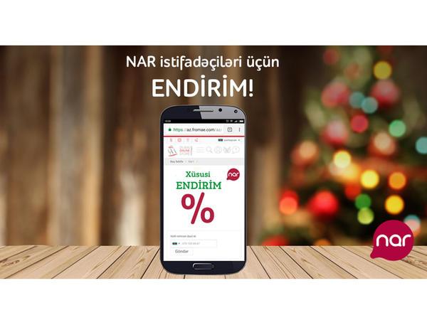 """""""Nar"""" abunəçiləri üçün xüsusi endirimli smartfon fürsəti"""
