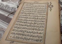 Azərbaycanda qədim Quran tapıldı - VİDEO