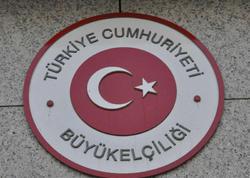 """Türkiyə səfirliyi: """"20 Yanvar faciəsi əsla unudulmayacaq"""""""