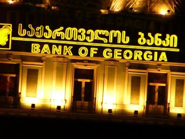 Gürcüstanda banka silahlı hücum olub, bir nəfər yaralanıb