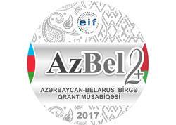 2-ci Azərbaycan-Belarus beynəlxalq qrant müsabiqəsinin nəticələri açıqlanıb