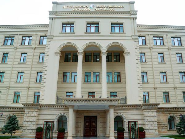 Azərbaycan Müdafiə Nazirliyi Rusiya tərəfinə başsağlığı verdi