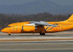 """""""An-148"""" təyyarəsinin istismarı dayandırıldı - <span class=""""color_red"""">Qəzadan sonra</span>"""