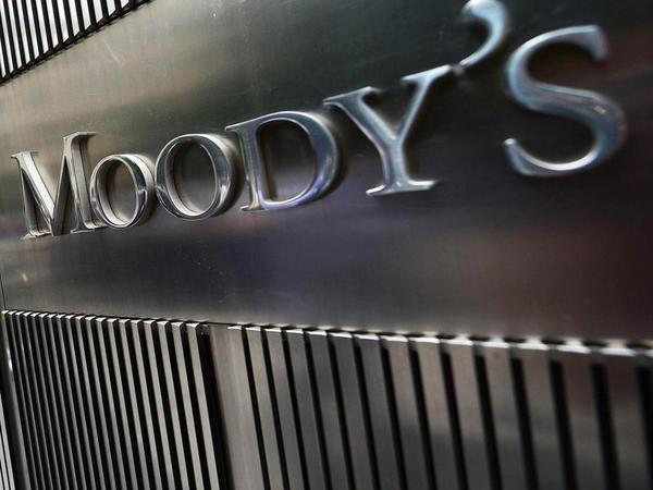 """Moody's: """"Azərbaycanın dövlət borcunun artım tempi növbəti üç il ərzində azalacaq"""""""