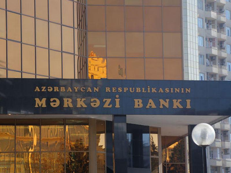 Mərkəzi Bank 150 milyon manat cəlb edir