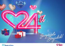 İlklərin Bankı - Bank of Baku 14 Fevralda 24 Yaşında!