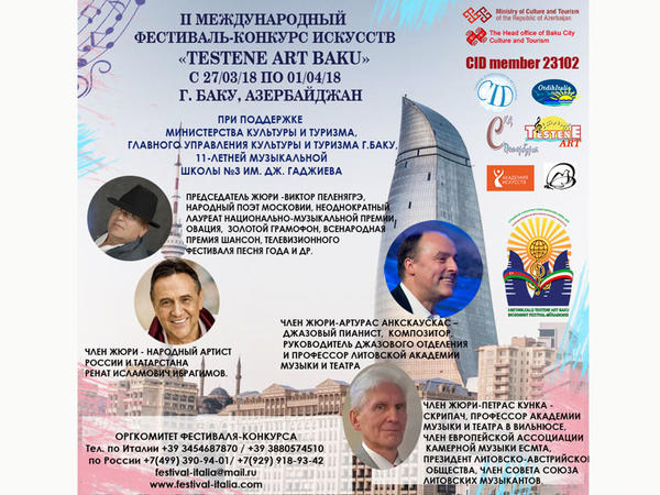 """""""Testene Art Baku"""" II Beynəlxalq İncəsənət festival-müsabiqəsi keçiriləcək"""