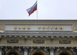 Rusiyada banklar müştəriləri səsindən tanıyacaq