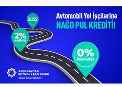 Azərbaycan Beynəlxalq Bankından avtomobil yolları işçilərinə özəl kredit!