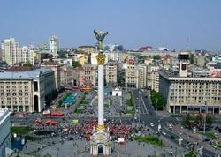 """Kiyevdə Moskvanın """"izləri"""" silinir - <span class=""""color_red"""">Körpünün adı dəyişdi</span>"""