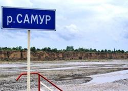 """Azərbaycan-Rusiya sərhədində <span class=""""color_red"""">YENİLİK</span>"""