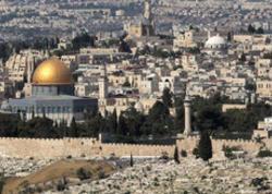 ABŞ-ın İsraildəki səfirliyinin Qüdsə köçürüləcəyi tarix açıqlandı