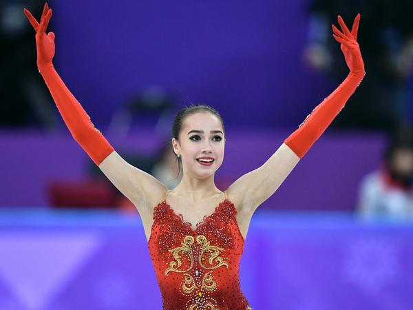 Pxençxan-2018: Rusiya ilk qızıl medalını qazanıb