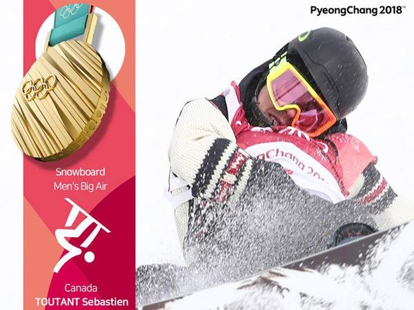 Pxençxan-2018: Kanadalı snoubordçu qızıl medal qazandı