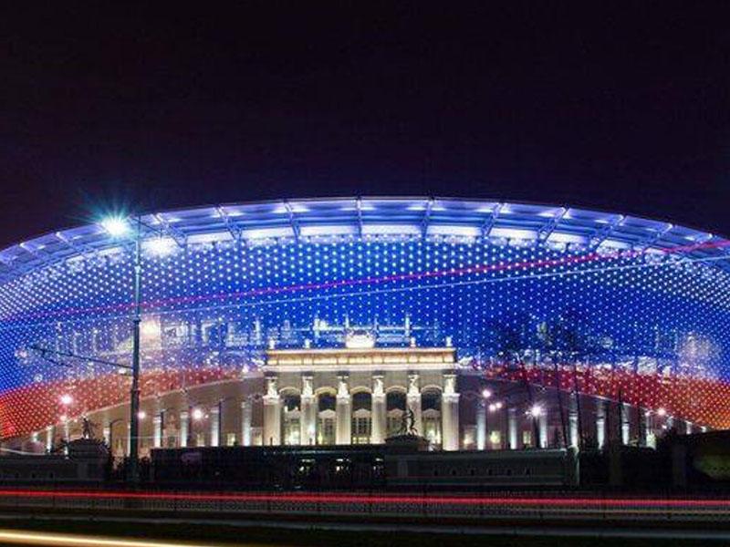Dünya çempionatı üçün tikilən stadion istifadəyə verildi -