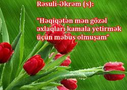 İslamın qayəsi – gözəl əxlaq