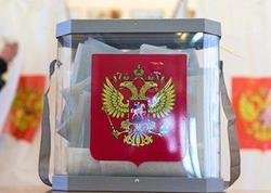 """Rusiyada prezident seçkilərində <span class=""""color_red""""> səsvermə başlayıb</span>"""